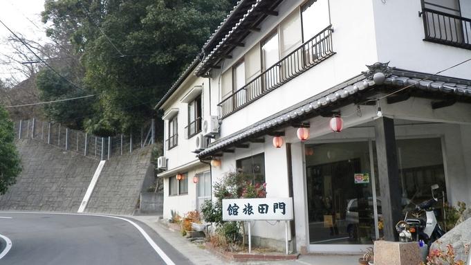 【朝食付】最終INは20時♪鈍川温泉でさっぱり、いかがですか(^▽^)
