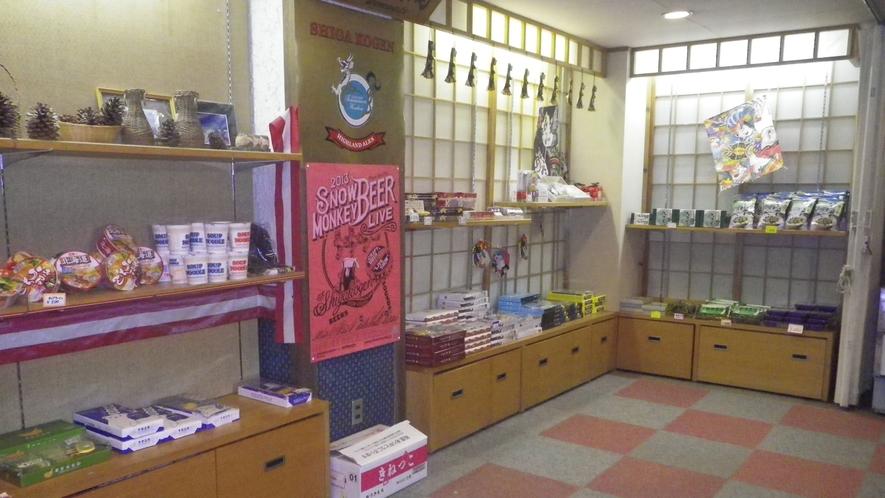 *【売店】お菓子・ワインなど取り揃えております。旅の思い出、お土産にいかがですか?