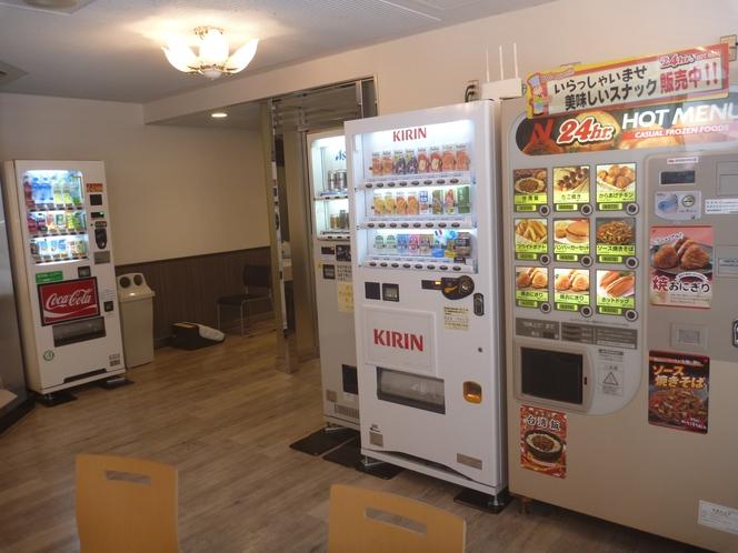 5階 自動販売機コーナー