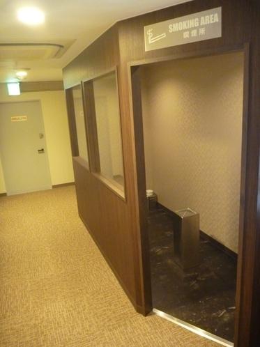 6階喫煙ブース