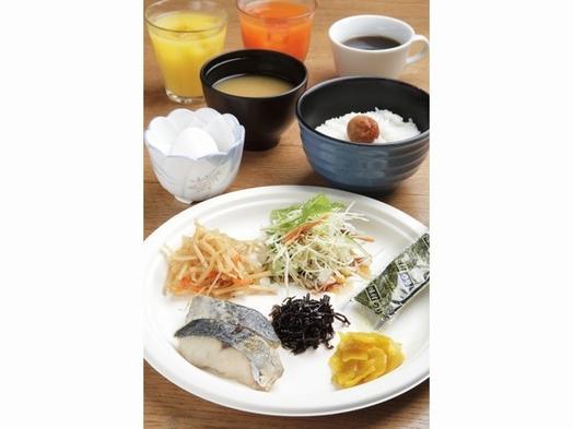 【秋冬旅セール】【期間限定】無料朝食付スタンダードプラン♪