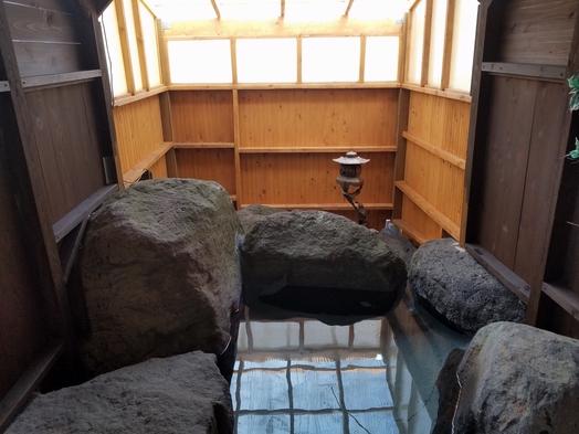 【定員8〜11名】那須で貸別荘に泊まろう♪:3歳未満添い寝無料【現金特価】