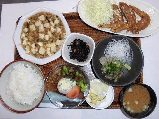 得得★2食+QUOカード(1000円分)付プラン