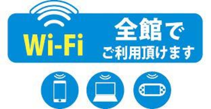 【デイユース】テレワーク応援プラン!9:00〜19:00利用 Wi-Fi利用OK