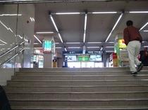 駅北口階段