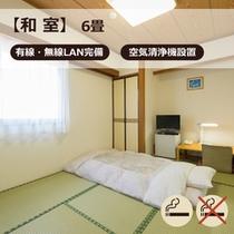 【部屋タイプ】和室
