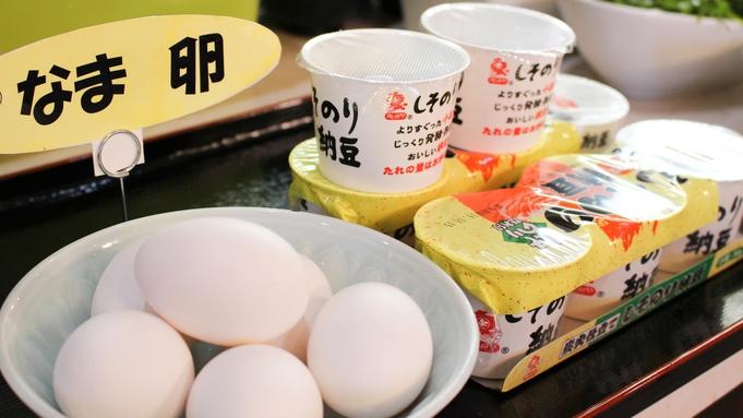 【男性専用!出張おすすめプラン】平塚駅徒歩5分の好アクセス!人気の朝食バイキングで出張応援/朝食付
