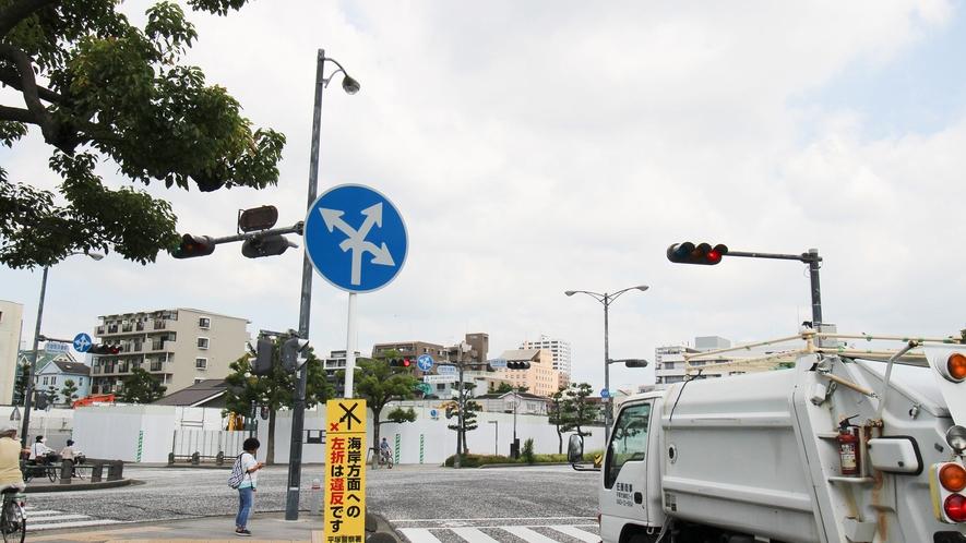 *交通のご注意/当館最寄りの交差点は一部左折禁止、取締りの強化対象となっております。