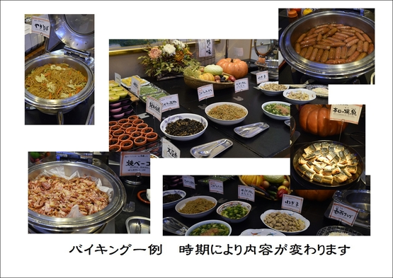 和食・洋食【1泊朝食バイキング】徒歩5分「磯部ガーデン」でご当地食材豊富の70種類バイキング