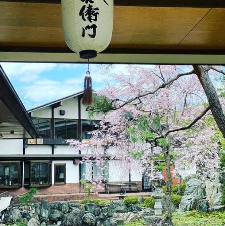 磯部温泉 せせらぎの湯 桜や作右衛門