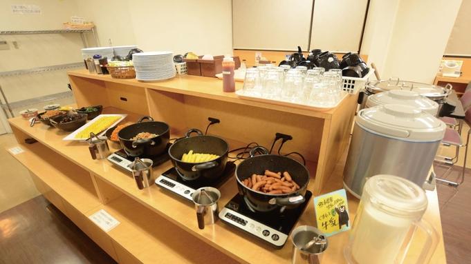 【駐車場代込みプラン】無料朝食&ウェルカムドリンクサービス&チェックアウト10時