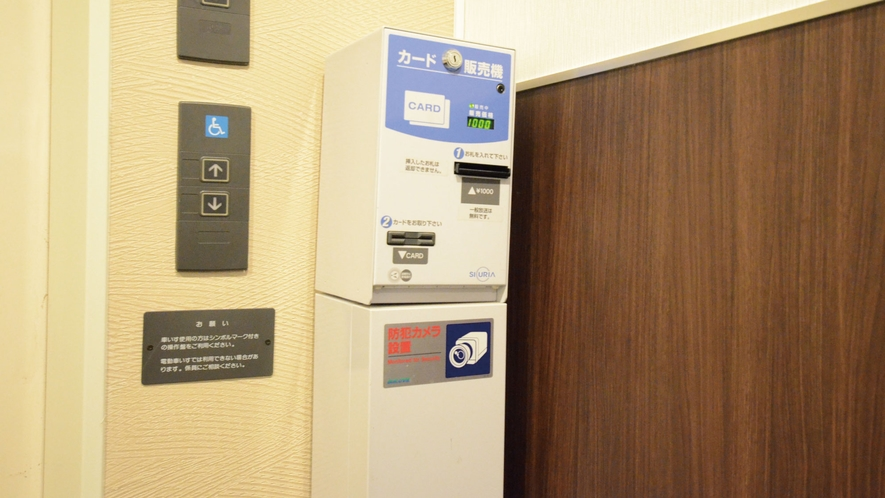 カード販売機
