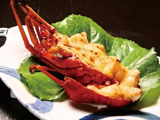 【楽天トラベルセール】お2人で美味しいお食事を 伊勢海老刺身付伊豆の宝会席プラン