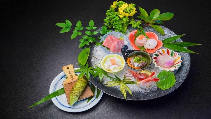 伊豆の三大味覚堪能プラン!伊勢海老・アワビ・金目鯛料理・地魚刺身盛り合わせ