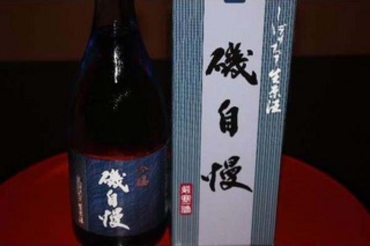 焼津の銘酒「磯自慢」