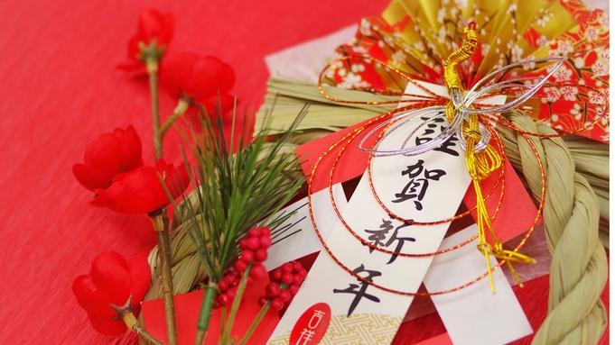 【年末年始】豪華な食事を楽しみ、大滝を眺めながら年越し♪《寿-kotobuki-》