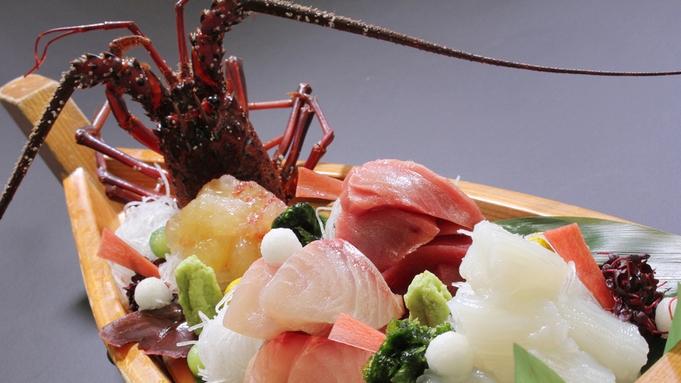 【Anniversary】サプライズ・記念日に◆大切な日をAMAGISOで…二大特典付【1泊2食付】