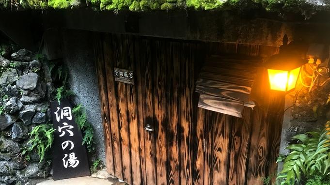 【秋の七滝巡り】平日限定・一人旅応援◆季節の食材が舞う旬彩懐石◆海〜Umi〜【1泊2食付】