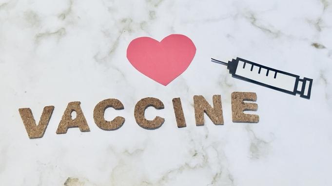 【コロナに負けるな】ワクチン接種を終えた方限定◆通常価格よりもお得!海〜Umi〜