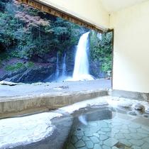 *大滝温泉