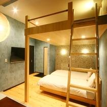 ≪ロフト付ファミリールーム-ao-≫秘密基地のようなお部屋はワクワクがいっぱい