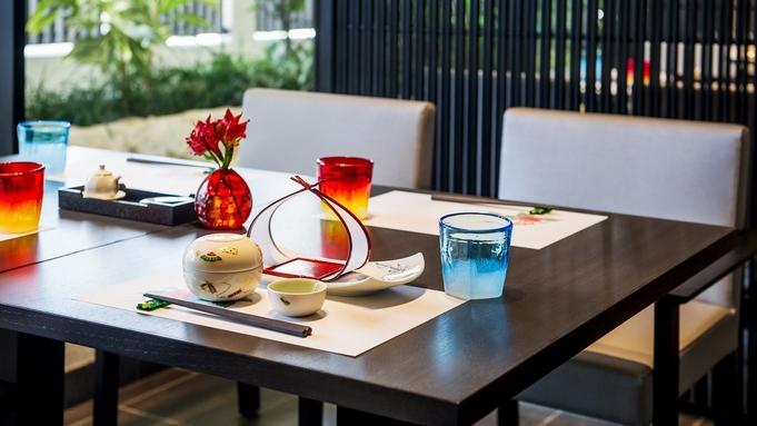 【さき楽48】彩り豊かな季節の食材を盛り込んだ朝食付プラン