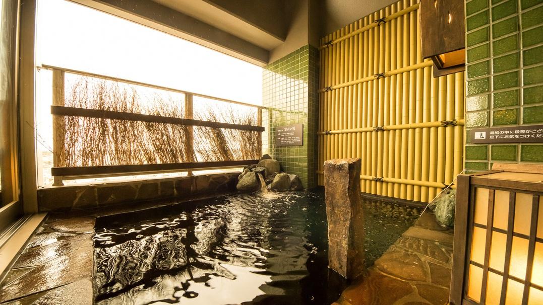 ■女性大浴場 外湯(温度:42℃)