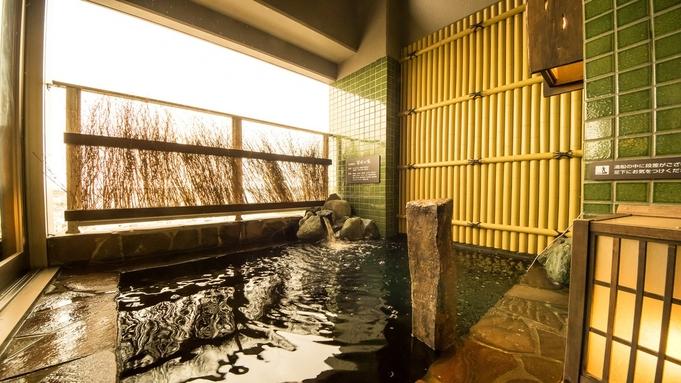 【天然温泉大浴場×サウナでととのう!】12時チェックアウトプラン!!<素泊まり>