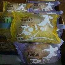 ◆遠州銘菓「たこまん」の【大砂丘】