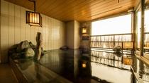 ■女性大浴場 内湯②(温度:41℃)