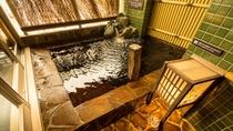 ■女性大浴場 外湯②(温度:42℃)