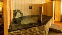 ■女性大浴場 水風呂(水温:16℃)