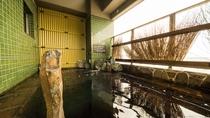 ■男性大浴場 外湯②(温度:42℃)