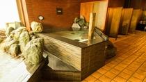 ■男性大浴場 水風呂(水温:16℃)