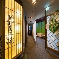 ■13階大浴場