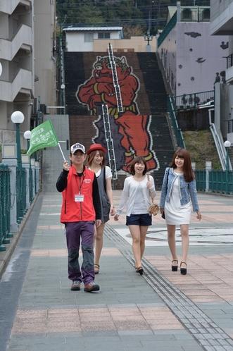 鬼怒川温泉まち歩きツアー