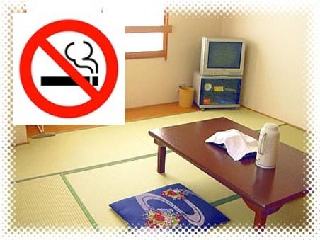 和室(禁煙)