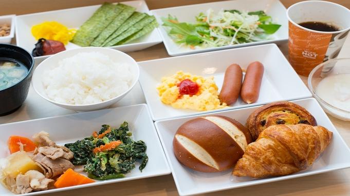 当日限定プラン【当日でお得!】☆焼きたてパン朝食ビュッフェ付