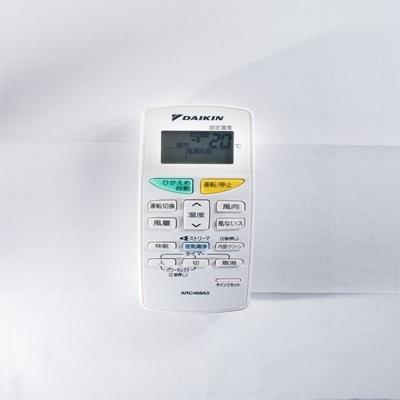 【エアコンリモコン】全室個別空調