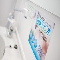 お部屋の水道水は全て健康イオン水です♪/カラダに浸透しやすい健康イオン水でプルプルのお肌