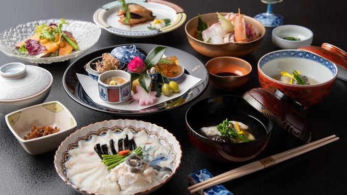 【ふく料理】極上天然とらふぐ使用!300年の歴史が息づく老舗の味に舌鼓