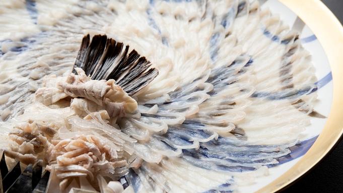 【グレードアップふく料理】極上天然とらふぐの刺身のほか焼布久・焼白子などが付いた究極の布久コース