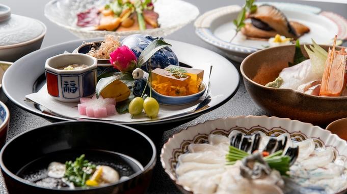 【グレードアップ懐石料理】厳選された高級食材を伝統の技で仕上げた究極の会席コース(1日1組様限定)