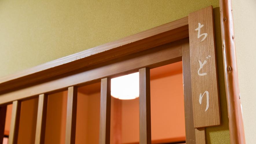 *【客室一例】ちどり(和室10畳)。1日1室限定のお部屋です。