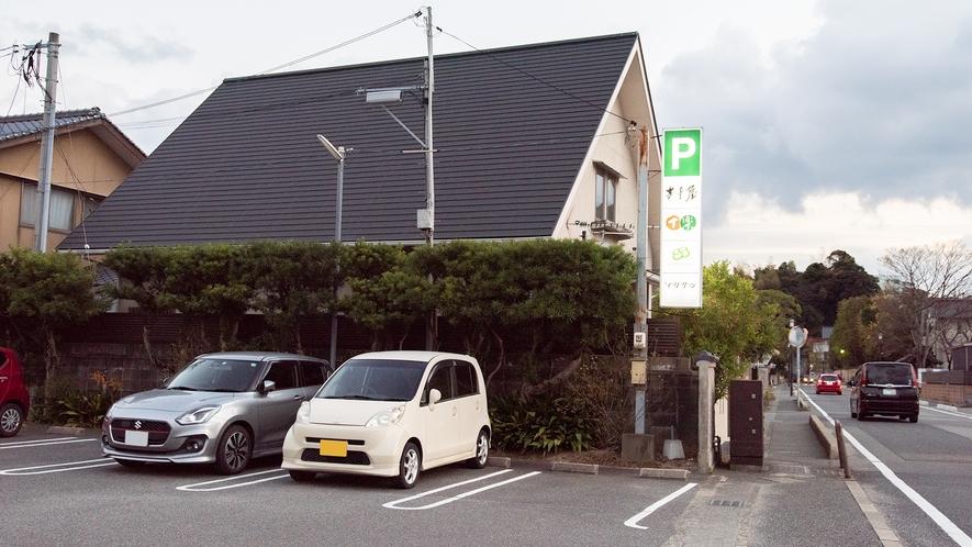 *【駐車場】お車でお越しいただいても大丈夫。30台の無料駐車場をご用意しております。