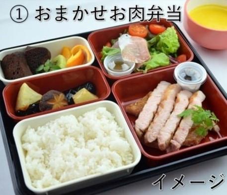 【楽天限定】☆夕食はお部屋でお弁当&朝食付き☆