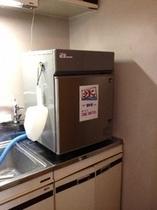 製氷機(無料でご利用できます)