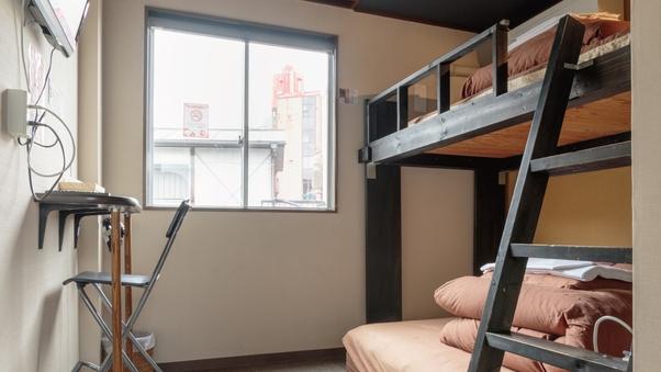 ロフトベッドの2人部屋 【バス・トイレ付き】 禁煙