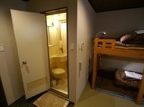 【3〜4名様用個室(バス・トイレ付)】