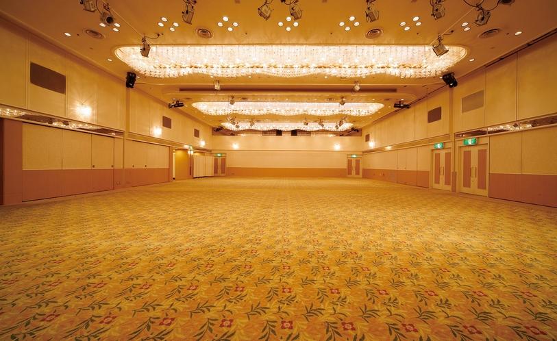 宴会場「天平」(8階・462平米)